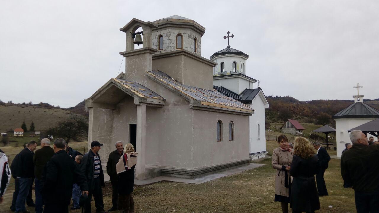 Crkva Sv. Dimitrija