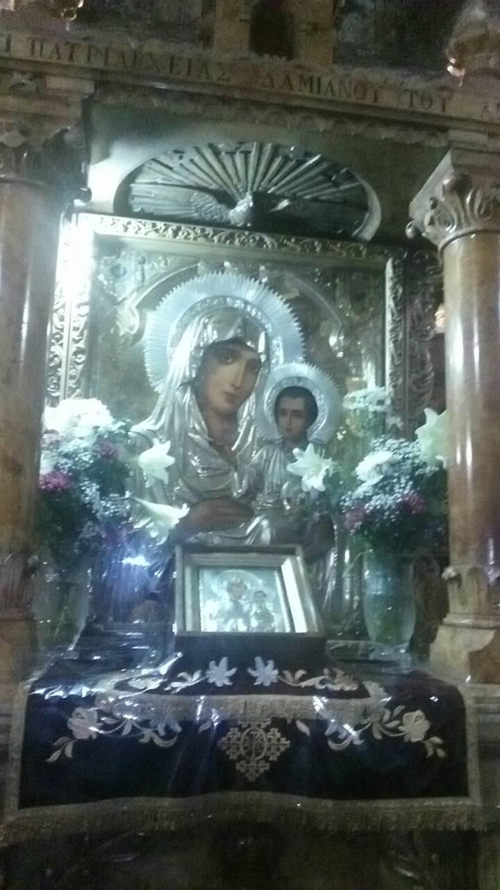 Bogorodica Jerusalimska