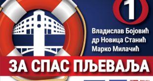 logo za Spas Pljevalja