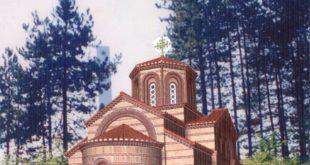 Crkva pomirnica FOTO