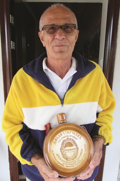 Ljekar Starčević