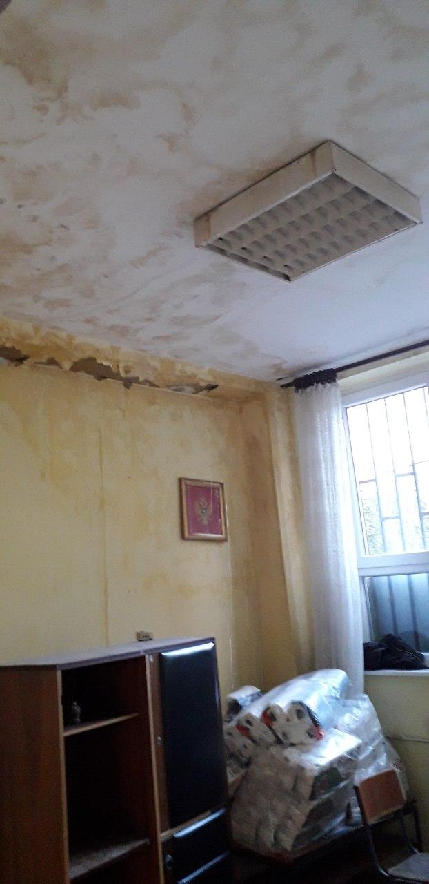 Arhiv uništene prostorije