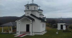 Crkva svetog Dimitrija u Vrulji