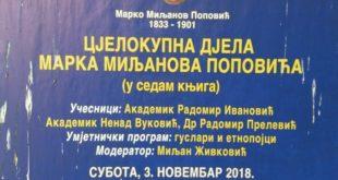 plakat za Marka Miljanova
