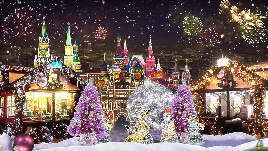 Moskva Novogodišnje dekoracije