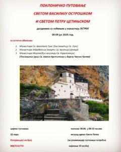 pokloničko putovanje u Ostrog