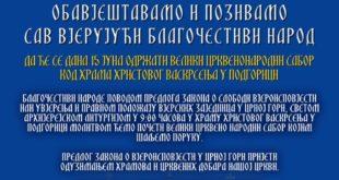 crkveno narodni sabor u PG plakat
