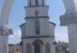 Crkva Sv. Prokopija