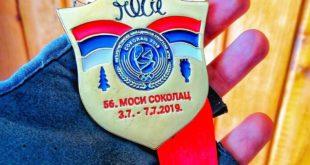 Medalja MOSI 19