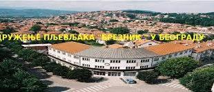 Udruženje Pljevljaka u Beogradu