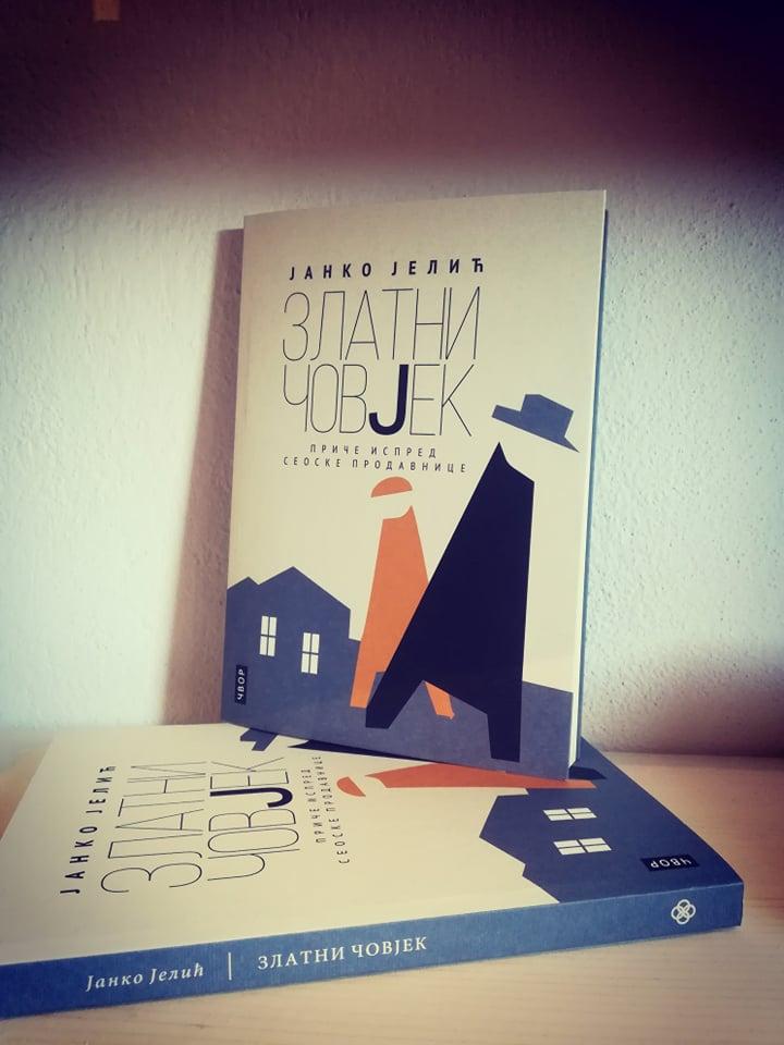 jelic promocija knjige