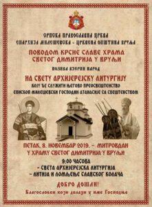 KRSNA SLAVA SV. DIMITRIJE