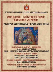 Raspored bogosluzenja za Bozic u crkvi Svete Petke