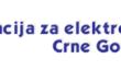 aem cg