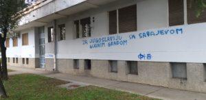 Grafit iz Podgorice