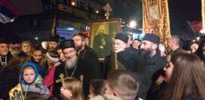 Vladika Atanasije i prof. Darko Djogo