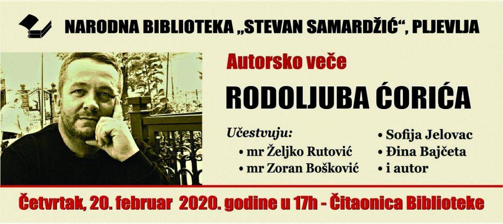 Pozivnica-biblioteka-Rodoljub-Coric