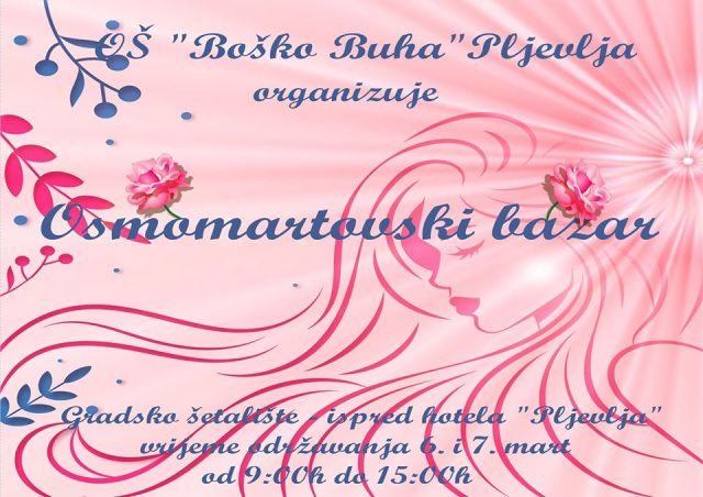 bb bazar