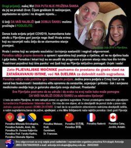 poruka porodice Mire Srbljanović