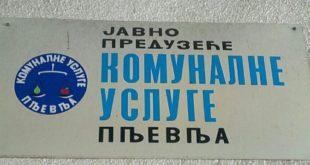 Komunalne usluge logo