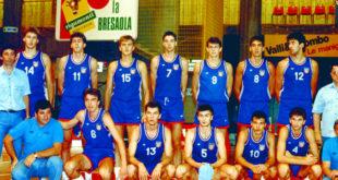 košarkaška reprezentacija SFRJ 1987
