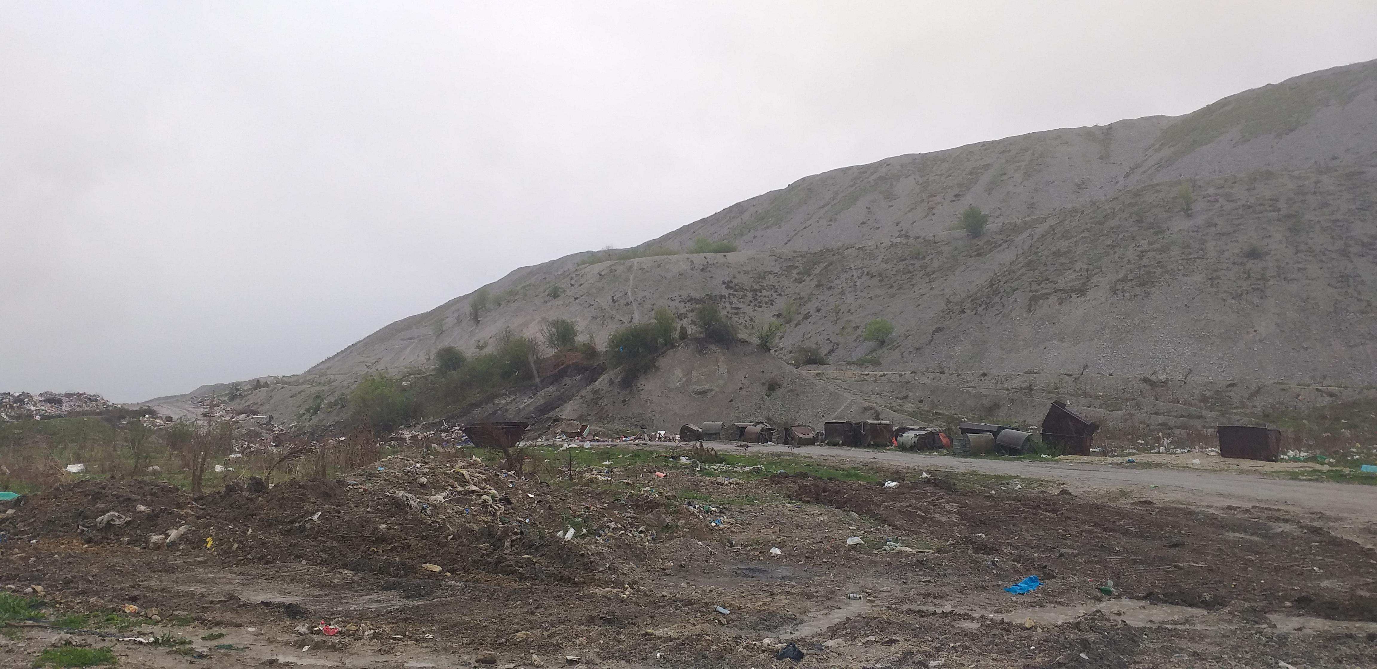 Deponija Jagnjilo