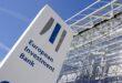 Evropska investicona banka