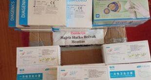 Donacija Hajriza Brčvaka