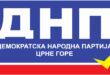 Logo DNP