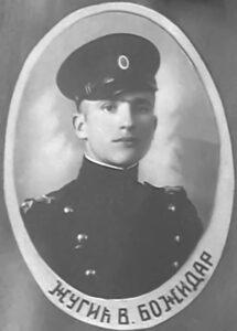 B. Žugić