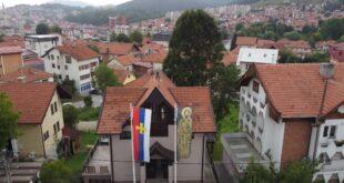 Srpska kuća