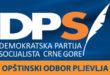 OO_DPS_pljevlja5