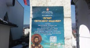 Sv.Sava plakat