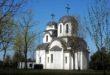 Budući izgled crkve u Bučju