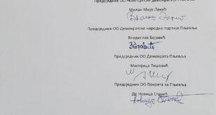 Potpisi na saopštenju za javnost